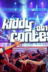 Kiddy Contest 2016 © Kiddy Contest 2016