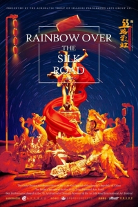 Rainbow over the Silk Road © Rainbow over the Silk Road