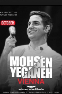 Mohsen Yeganeh © Tar Production