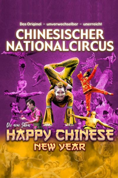 Chinesischer Nationalcircus, Happy Chinese New Year, Fr, 14.02.2020 @ Wiener Stadthalle, Halle F © KD Schröder